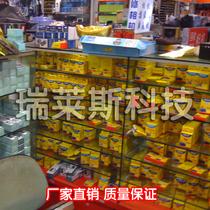 爱国者V760 T1260 V780 V728 V1020 F100 F200内存卡电池充电器 价格:35.00