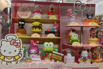 香港 7-11 Hello Kitty Friends Sweet  甜品系列 一套12款 �B盒 价格:650.00