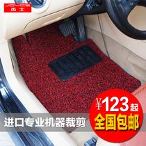 汽车丝圈脚垫三菱翼神帕杰罗劲畅劲炫欧蓝德蓝瑟君阁连体地垫地毯 价格:123.04