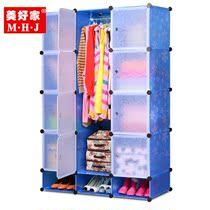 美好家魔片衣柜 diy衣柜 组装组合衣柜 儿童塑料简易衣柜全国包邮 价格:366.00