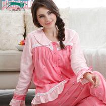 猫和才女 2013春秋季新款棉质可爱女人睡衣长袖女士家居服套装 价格:59.00