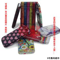 裸贴 三星Omnia II 手机美容创意贴纸 艺术贴膜 个性皮肤ABC 价格:25.00