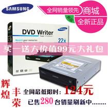 正品三星224DB 内置刻录机/光驱 串口台式机光驱 DVD刻录机 包邮 价格:124.00