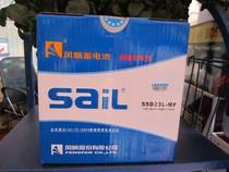 杭州汽车电瓶 蓄电池 现代伊兰特 悦动 海南马自达323 55D23L60ah 价格:350.00