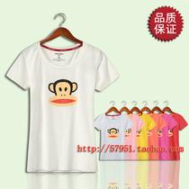 2013新款 大嘴猴专柜正品代购 经典猴头女士短袖T恤PFTE139402L 价格:118.00