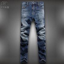 DSQU顶级精品牛仔裤 男士时尚修身牛仔裤 欧美名品时尚高档牛仔裤 价格:200.00