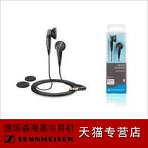 包邮 Sennheiser/森海塞尔 MX 375耳塞式耳机 mx375耳麦正品保证 价格:189.00