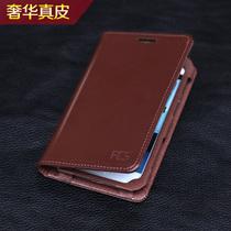 Daxian/大显 HT7100 5.0寸手机壳 保护套 手机套 真皮皮套 价格:98.00