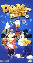 正版盒装高清晰动画片 米老鼠和唐老鸭DVD国英双语D9三碟有截图! 价格:27.00
