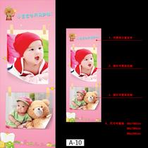 模板设计 易拉宝设计  x展架设计 海报设计 宝宝 婚庆 招聘设计 价格:5.00