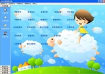 幼儿园财务收费管理系统学生档案学籍班级管理软件 终身免费使用 价格:5.00