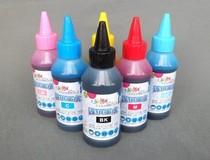 正品 另色鬼墨水 连供墨水 适用爱普生打印机墨水 100ML 带防伪 价格:4.50
