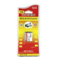 飞毛腿42B 奥林巴斯FE5030 X920 X935 卡西欧EXZ270 EXS5相机电池 价格:23.00