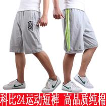 夏季纯棉运动短裤男薄款跑步健身篮球短裤休闲篮球裤男中裤五分裤 价格:48.00