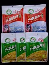 正品小肥羊火锅底料 口味自选 5联包包邮 清汤 辣汤 160克180克 价格:30.50
