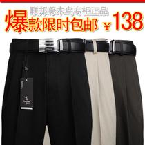 正品联邦啄木鸟男士休闲裤 中老年男装薄厚款 单双褶宽松大码男裤 价格:138.00