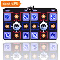 [悦舞] 3D双人中文高清电脑电视两用加厚瘦身跳舞毯跳舞机 打地鼠 价格:115.00