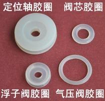 美的电压力锅密封圈 定位轴 浮子阀 气压阀 阀芯胶圈小胶圈配件 价格:3.00