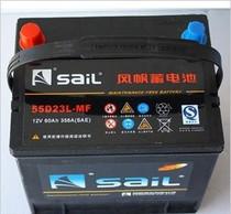 风帆(Sail/55D23L免维护蓄电池 索纳塔 伊兰特悦动电瓶 途胜IX35/ 价格:380.00