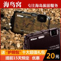 出租Nikon/尼康 COOLPIX AW100s 防水相机 浮潜潜水 水下相机租赁 价格:60.00