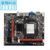 七彩虹主板/七彩虹 C.A780T D3 V16 最佳AM3全集成主板/DDR3 价格:239.00