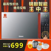 正品Galanz/格兰仕G80F23CSL-Q6(R0)光波微波炉不锈钢烧烤平板23L 价格:699.00