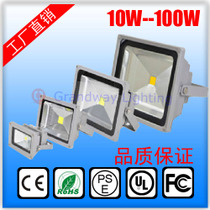 led flood light 10W 20W 100Wled floodlight outdoor lighting 价格:23.80