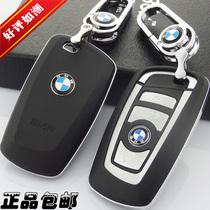 宝马钥匙包 1系5系 GT新3系7系X3M5M6钥匙保护壳 宝马钥匙套 正品 价格:88.00
