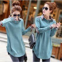 打底衫外套韩版秋装女装针织衫etam艾格专柜正品2013秋 新款代购 价格:69.60