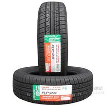 正厂质保.朝阳轮胎185/65R15 RP26 颐达琪达骊威 送马牌气嘴 价格:253.00