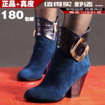 专柜正品欧美2013春秋款真皮性感时尚英伦靴短靴粗跟马丁靴女靴子 价格:180.00