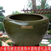 鱼缸包邮陶瓷鱼缸大鱼缸金鱼缸乌龟缸大号陶瓷缸睡莲缸碗莲缸批发 价格:238.40