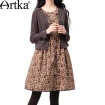 特258阿卡布衣公主 秋装女新款小碎花长袖两件套连衣裙LA10437Q预 价格:258.00