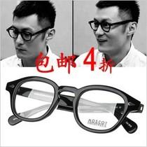余文乐眼镜moscot玛士高方大同黑框男女复古板材圆近视眼镜架框 价格:120.00