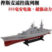 恒泰儿童电动玩具遥控船 超大模型高速快艇 轮船军舰 航空母舰 价格:138.00