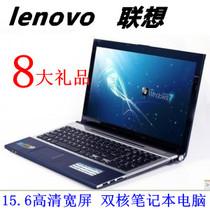 联想lenovo 15.6寸双核笔记本电脑/15寸上网本 拉丝超薄 DVD 价格:1750.00