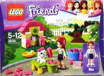 正品乐高拼装小颗粒塑料益智积木玩具friends米娅的小狗屋3934 价格:90.00