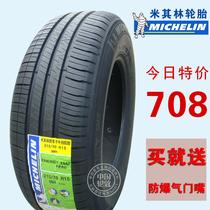 新到米其林轮胎 215/70R15 XM2 韧悦花纹 君威 GL8 特价大促销 价格:708.00