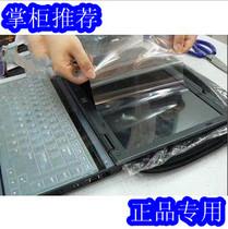 东芝Satellite L587笔记本屏幕保护膜/贴膜/专用型号膜 价格:19.99