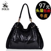 包包2013新款 潮 女欧美单肩手提斜跨包袋女士包包牛皮包真皮女包 价格:97.00