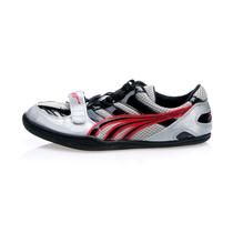 多威新款投掷鞋 投掷比赛训练专用鞋运动鞋铅球垒球鞋TH2901B 价格:223.20