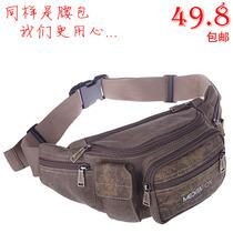 帆布腰包韩版休闲男款潮包腰包胸包两用复古小包厚实户外旅游腰包 价格:49.86
