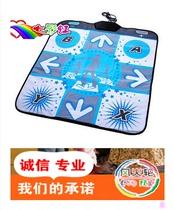 冲皇冠 WII 跳舞毯 加厚底 完美支持8款游戏 送中文版游戏 价格:29.90