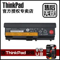 联想 Thinkpad SL410  E40 W520 T420 E420 9芯笔记本电池51J0500 价格:780.00