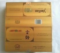 新版木盒印象云烟烟标 软礼印象云烟烟标收藏品 包邮 价格:280.00