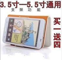 HTC T528d 中兴V955 酷派8190 皮套手机套侧开外壳翻盖外套手机壳 价格:20.00