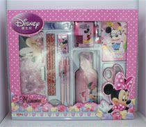迪士尼开学文具礼盒礼包小学生必备米奇米妮套装儿童学习用品0934 价格:46.50