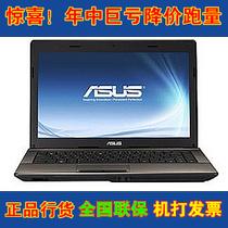 Asus/华硕 X44EI233LY-SL X84H A84S K43S I5 独显笔记本14寸包邮 价格:1800.00