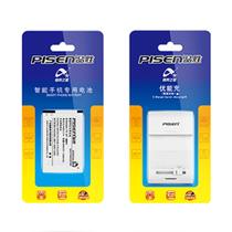品胜 三星B309 E339 B189 E239 X208 B289 M620 E329手机电池电板 价格:28.00