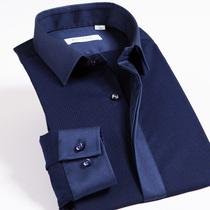 蓝河男衬衫 2013新款 藏青色条纹异色领潮男装 新品首发长袖衬衣 价格:238.00